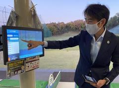 関西ゴルフ練習場連盟