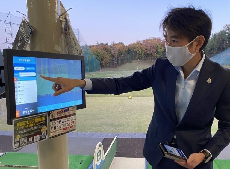 関西ゴルフ練習場連盟1.jpg