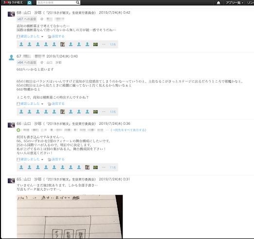 スクリーンショットkakikomi.png