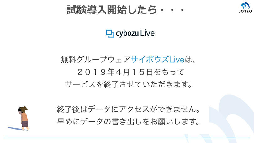 Live810.jpg
