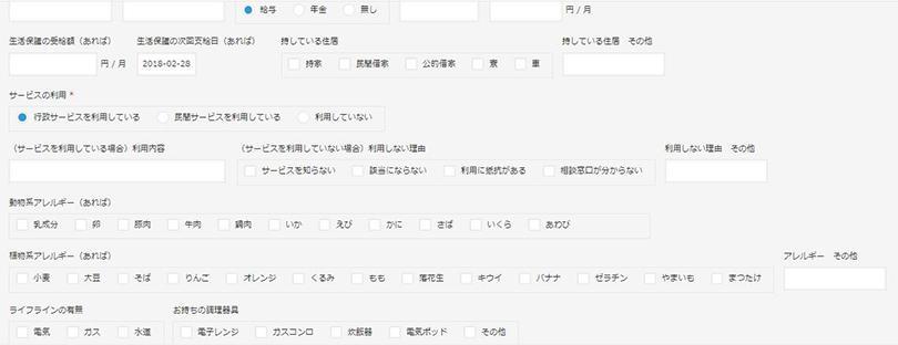 ふうどばんく2810.jpg